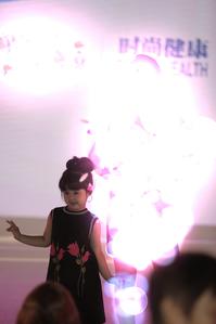童星Flower