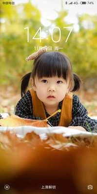 童星王若溪