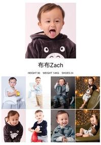童星Zachary/布布
