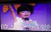 童星尹俐萱