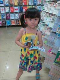 童星陈佳霖Linda