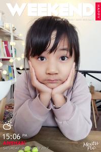 童星王悦彤