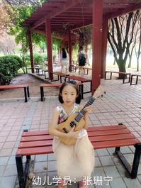 童星张珊宁